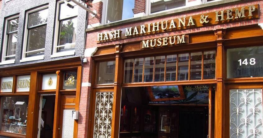 Le Musée du chanvre et de la marijuana d'Amsterdam